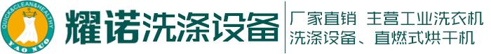河北万博体育首页登录万博全站端app